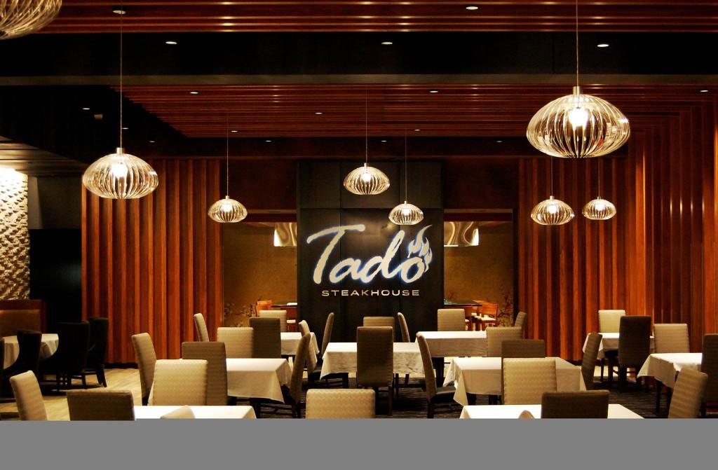 Treasure Island Resort Amp Casino Casino Air